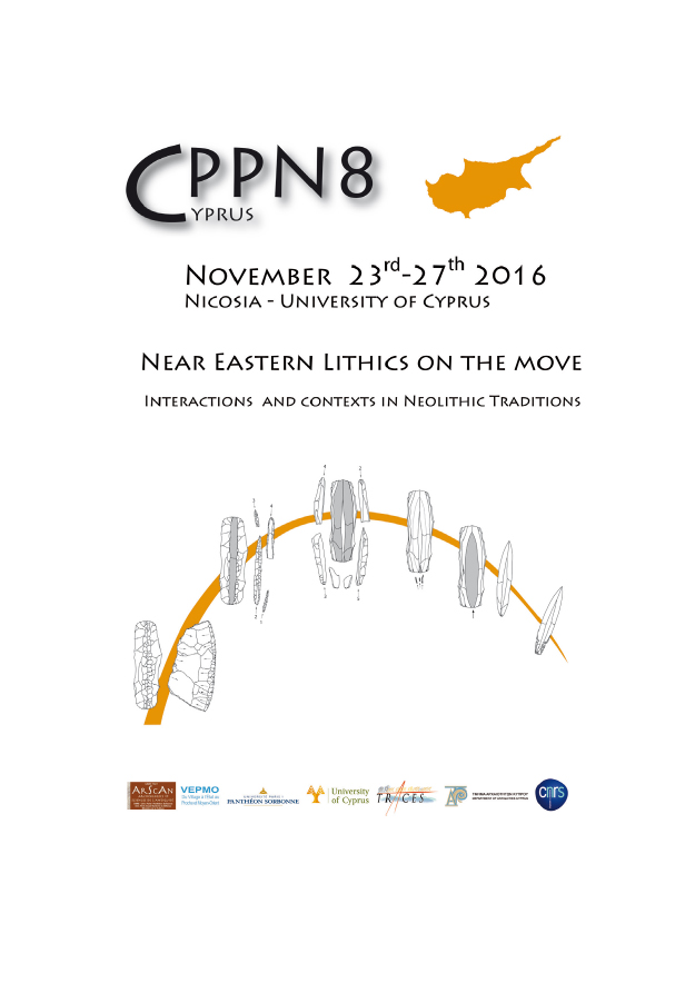 CPPn8-colloque-23-27-11-2016.jpg