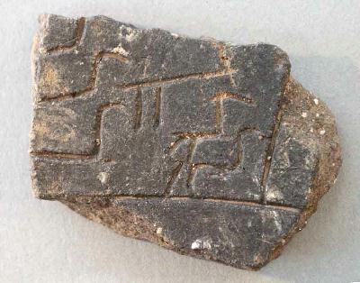 Tesson du Bronze final 3 (925-800 a.C.)